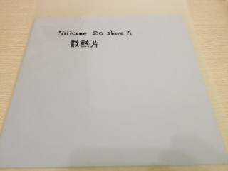 Silicone Cooling Sheet